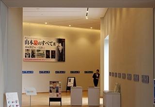■展示会场大厅(厚布:宽2.7m×高1.8m)
