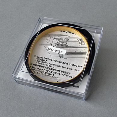SPC-0557 Pen-line rubber30-60