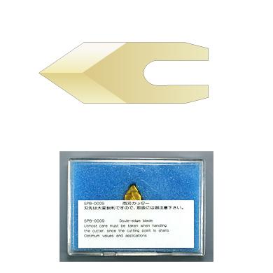 SPB-0009