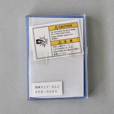 SPB-0083 Carbide blade 17°DLC