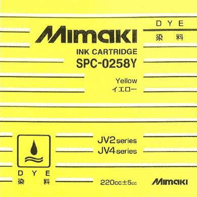 SPC-0258Y Water-based dye ink Yellow