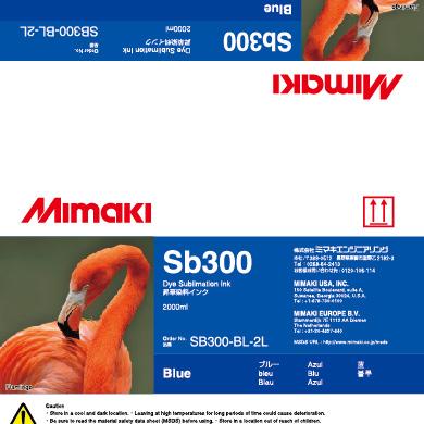 SB300-BL-2L Sb300 Blue