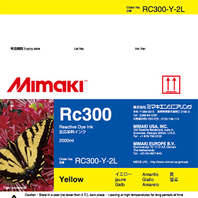RC300-Y-2L Rc300 Yellow