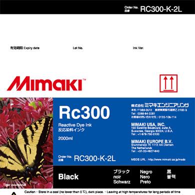 RC300-K-2L Rc300 Black