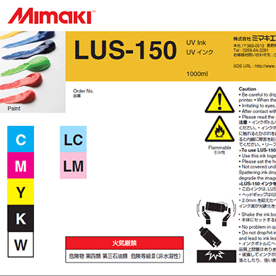 LUS15-LM-BA LUS-150 Light Magenta